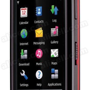 SW-GSM-AUX - Software per l'ascolto ambientale tramite cellulare GSM